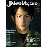 J Movie Magazine Vol.48