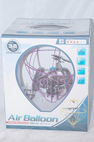 球体型 赤外線  ラジコンヘリ エアーバルーン  3.5ch ジャイロ搭載 (パープル)