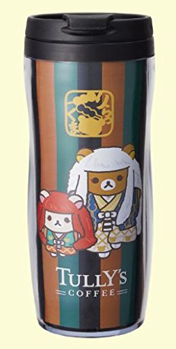 タリーズコーヒー(TULLYS COFFEE)リラックマ歌舞伎タンブラー