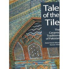 (Tale of the Tile: The Ceramic Traditions of)