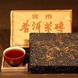 250G Aged Yunnan Menghai Raw Pu'er Puer Tea Puerh Ripe Brick