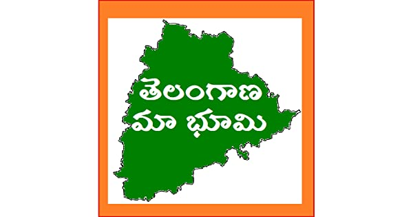 Amazon com: Telangana Land Records: Appstore for Android