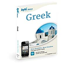 Before You Know It Greek Language Tutor Software & MP3 Audio