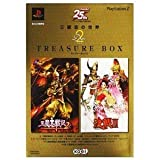 Sangokushi Dou Treasure Box [Japan Import]