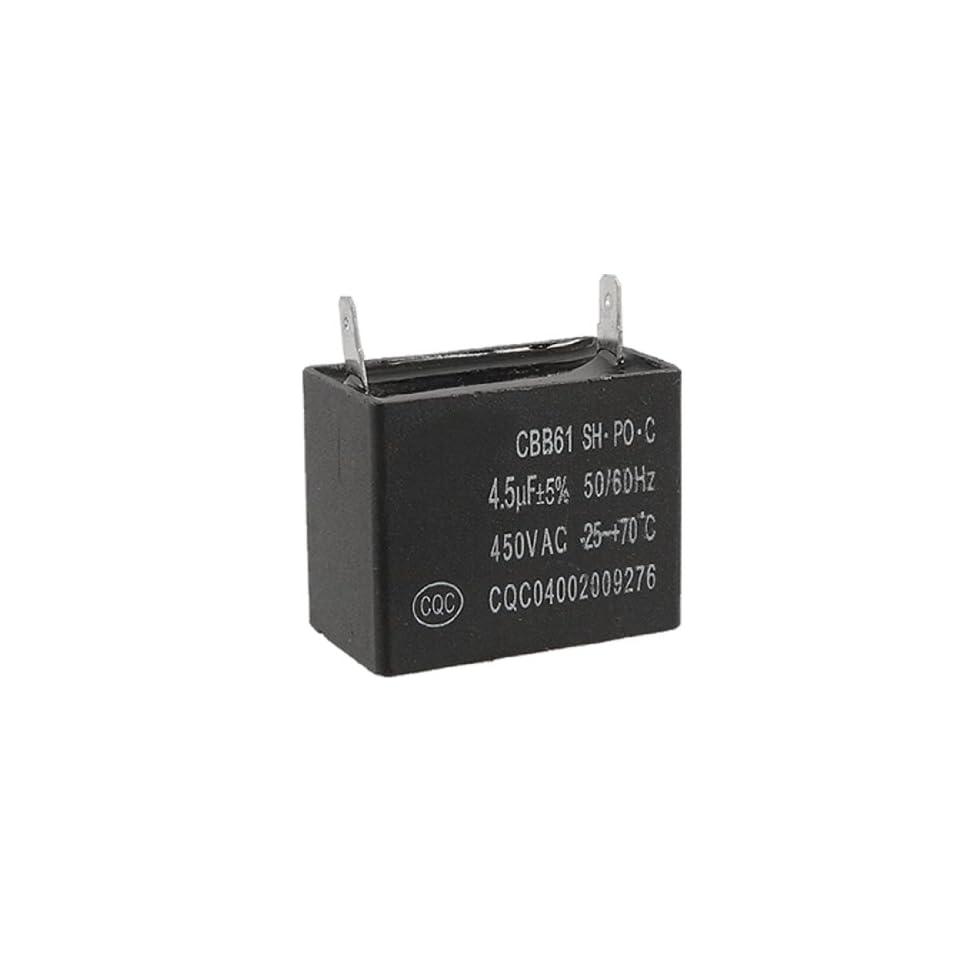 uxcell 4.5uF 5% 450V AC Air Conditioner Fan Motor Running Capacitor CBB61