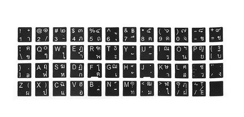 Amazon.com: eDealMax Inglés Thai Fuentes Estándar Negro Etiqueta Teclado Con las letras Blancas: Electronics