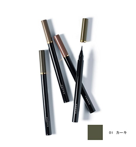 Suqqu Framing Eyebrow Liquid Pen Eyebrow Brushes Color 01 Khaki Japan by SUQQU
