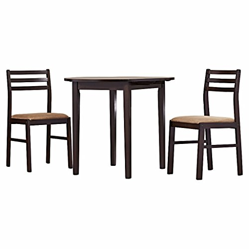 3 Piece Dining Set Extendable Table Perfect For Small Kitchen Table And Chairs 2 plus FREE GIFT (Cappuccino)