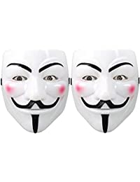Boy's Costume Masks | Amazon.com