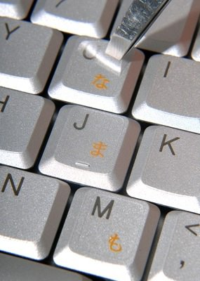 Japanese-Keyboard-Stickers-for-Mac-Desktop-PC-Computer-Laptop-Macbook-keyboard-decals-with-red-letters-on-transparent-clear-background-best-keyboard-cover-alternative-to-learn-Japanese