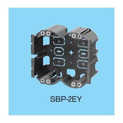 未来工業 SBホルソー用パネルボックス (あと付はさみボックス) (2ヶ用) SBP-2EY 20個   B01HEEWPB6