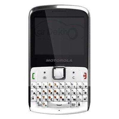 amazon com motorola ex115 unlocked gsm phone with dual sim 3 15mp rh amazon com User Manual Clip Art User Guide