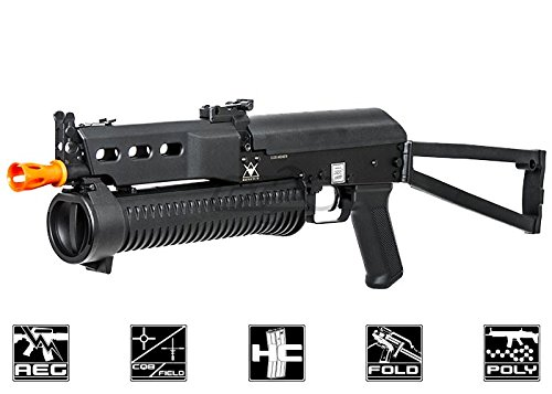 echo1 genesis viktor airsoft bizon-2 (bison) pp-19 aeg submachine gun(Airsoft Gun) ()