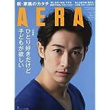 AERA 2017年 2/8号