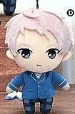 Ensemble Stars! Stuffed 3-A Takashi Saiku uniform ver separately