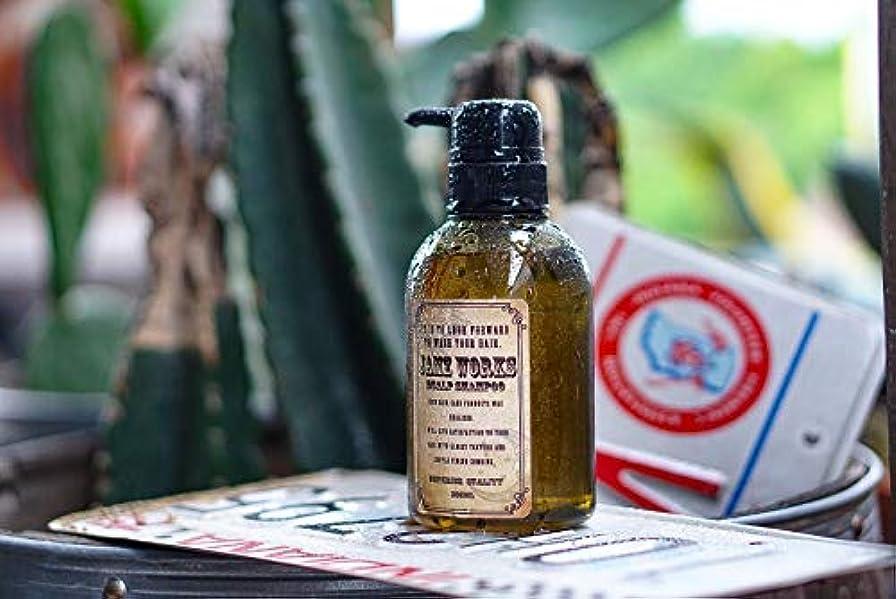 窓回想コンペJamzhair Original Shampoo[Jamzhairformenoriginalシャンプー] shampoo メンズ ドライ 乾燥肌 男性 メンズオンリー オイリー 油肌 フケ かゆみ ノンシリコン