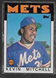 Kevin Mitchell 1986 Topps Traded Rookie Card # 74T - New York Mets - Stored in a Protective Plastic Display Case!!