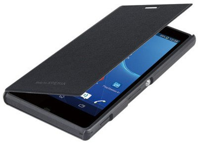 buy online 974dc 45804 GT Flip Cover for Sony Xperia t2 Ultra (Black)