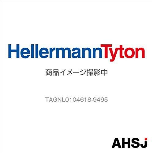 ヘラマンタイトン TAGNL0104618-9495 (1袋) SN-   B00U7BJQ02