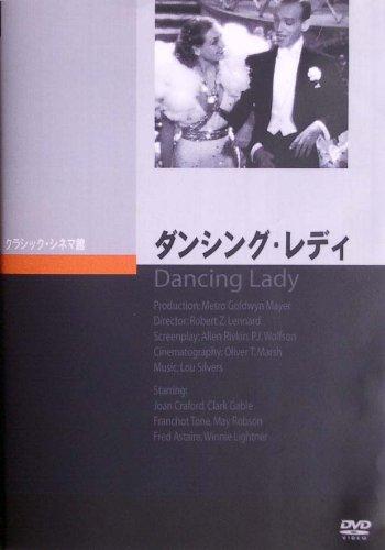 Amazon.co.jp   ダンシング・レ...