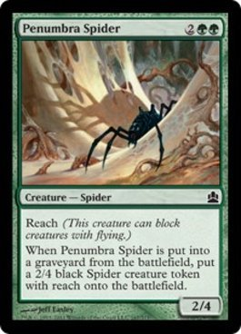 Magic: the Gathering - Penumbra Spider - Commander (Penumbra Spider)