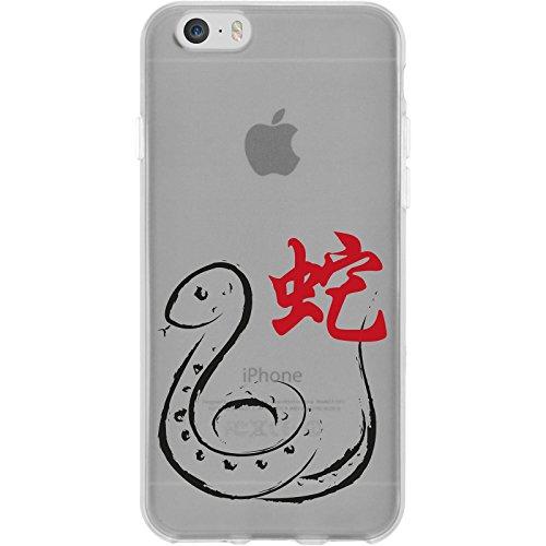 PhoneNatic Apple iPhone 6 Plus / 6s Plus Coque en Silicone Chinese Zodiac Motif 6 Case iPhone 6 Plus / 6s Plus + films de protection