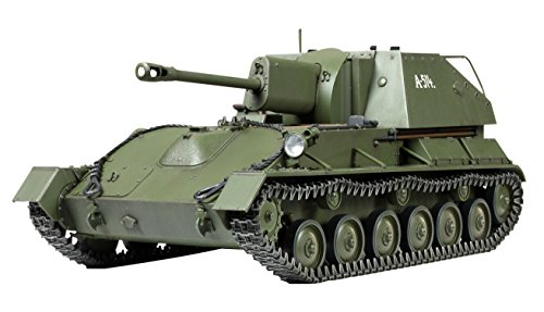 Tamiya Models Russian Self-Propelled Gun Su-76M - Models Russian