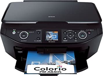 EPSON PMA840 WINDOWS 8 DRIVERS DOWNLOAD (2019)