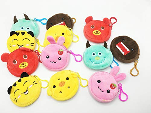 Plush Cute Coin Purse Emoji Keychains Bulk Toys Party Suppliers Favors For Kids Birthday Prizes 12pack