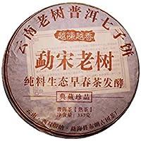 357 g Pu erh (fermentado) - Meng SONG