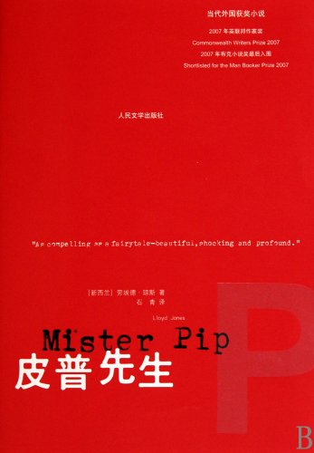 Download Mister Pip (Chinese Edition) pdf epub