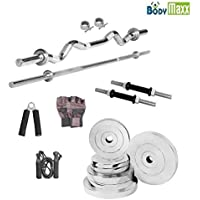 Body Maxx Premium Quality Professional Steel Weight Plates Set; Home Gym Combo; Steel Home Gym; Gym Equipment; Home Gym Station; Chrome Weight Gym Set Combo; Chrome Plated Steel Exercise Set (10 kg)