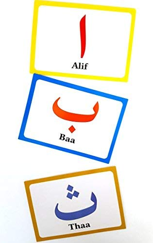 sh cards/English Alif Ba Ta $3.50 Arabic Letters,words 28 Images Alphabets High Quality Islamic learning for kids Ramadan Gift Muslim Holy Quran Gifts-Islamic Gifts 123-US Seller-☪☪☪☪☪☪☪☪FAST DELIVERY ☪☪☪☪ ()