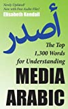 The Top 1,300 Words for Understanding Media Arabic (Arabic Edition)
