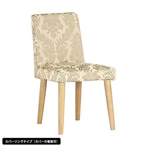 arne ダイニングチェア 椅子 日本製 Joneチェア カバーリングタイプ ダマスクA ナチュラル脚 グレーA B076HG7FHN カバーリングタイプ/ナチュラル脚|グレーA グレーA カバーリングタイプ/ナチュラル脚