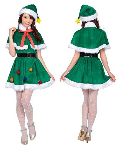 ホーリーナイトツリー コスプレ クリスマス ツリー レディース 4点セット