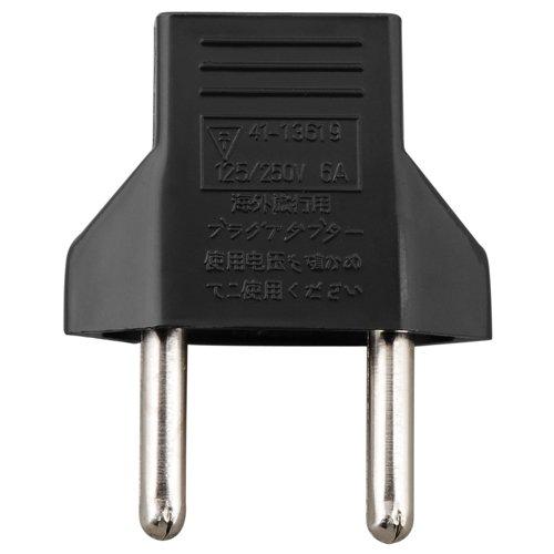 2x U.S. to EU Travel Adapter Plug AC Adapter USA Europe
