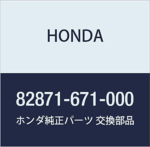 HONDA 82871-671-000 GROMMET (25MM)