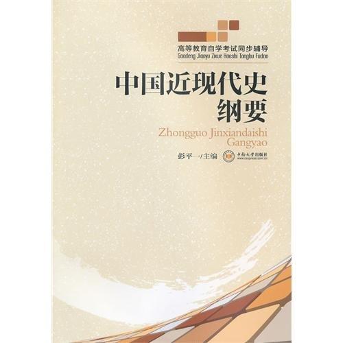 Price comparison product image Child wax brush stroke (Chinese edidion) Pinyin: er tong la bi hua