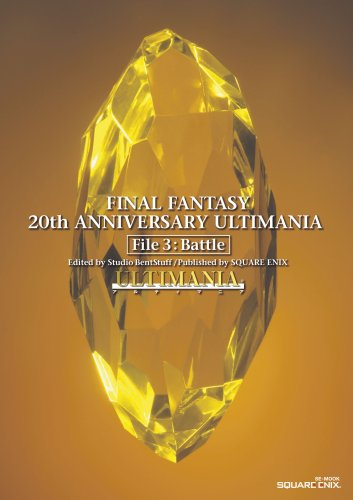 Download FINAL FANTASY 20th Anniversary Ultimania File 3 : Battle [Japanese Edition] Game Guide Book (SE-MOOK) pdf epub