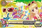 AIKATSU! AK1405-52 / Resort Cancer Sunglasses R by Aikatsu!