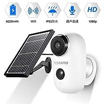【最新充電池式】YESKAMO 防犯カメラ WiFi ソーラーパネル付き...