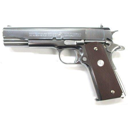 マルシン コルト M1911A1 シルバーABS ダミーカート式 モデルガン B07FQPPWCL