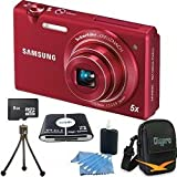 Samsung Multiview MV800 14.1MP Digital Camera with 5x Optical Zoom (Black) Bundle Includes 8 GB Memory Card, Card Reader, Deluxe Carrying Case, Mini Tripod, and 3Pcs. Lens Cleaning Kit, Best Gadgets