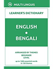 English-Bengali Learner's Dictionary (Arranged by Themes, Beginner Level)