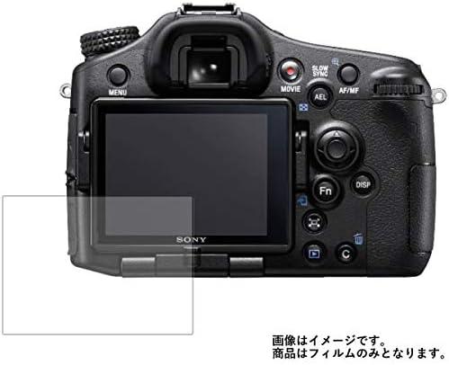 【2枚セット】Sony α77 II 用 液晶保護フィルム 防指紋(クリア) タイプ