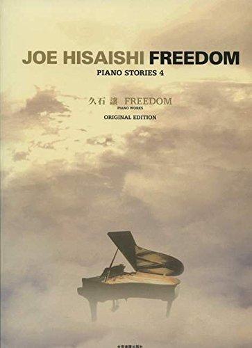 Joe Hisaishi Compilation [FREEDOM/Piano Stories4] Piano Solo Sheet Music Book pdf epub