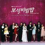 [CD]宝石ビビンバ(韓国盤)