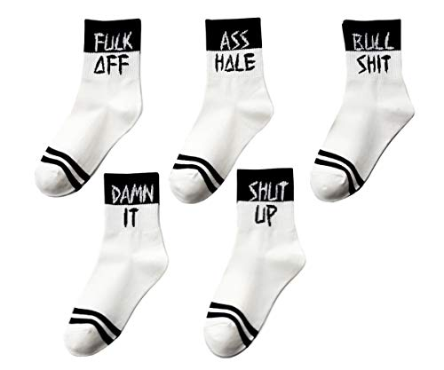 Unusual Trendy Knitted Art Casual Crew Socks - not Printed - Perfect Gift (five pack) -
