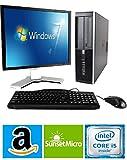 HP Elite Desktop Computer Package - Windows 10 Professional